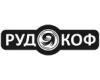 Рудякоф – магазин чая и кофе в Екатеринбурге