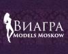 Эскорт агентство Виагра Models Moskow