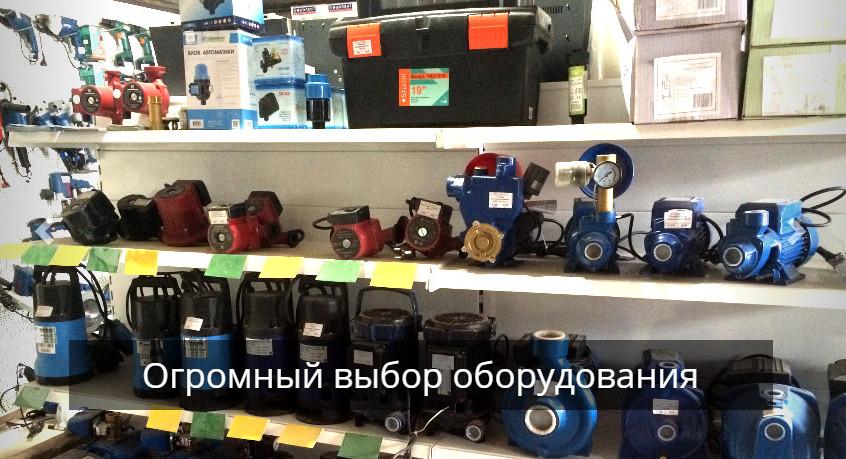 Интернет-магазин На Базаре