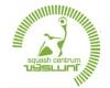 Squash centrum VÝSLUNÍ