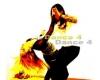 Zouk Dance4