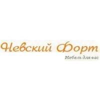 Магазин мебели Невский форт