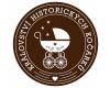 Království historických kočárků
