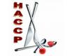 MUDr. Vladimíra Kohoutová – HACCP