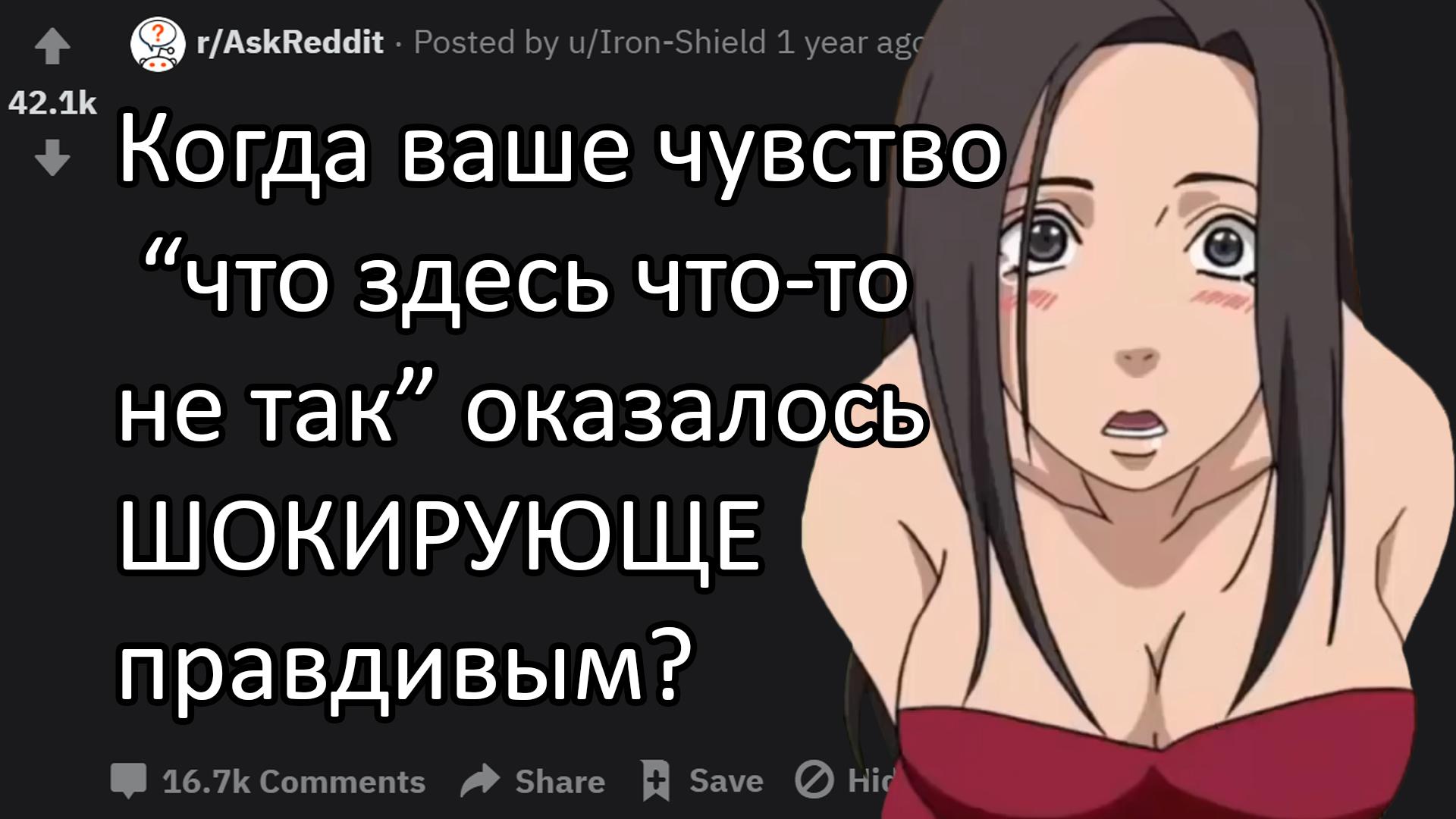 REDDITOVSKIY
