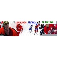 Hockey sport VRBA, s.r.o.