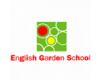 English Garden School, s.r.o.