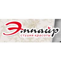 Салон красоты «Эмпайр»