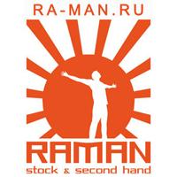РаМан - сток и секонд оптом