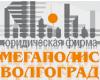 Мегаполис Волгоград