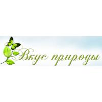 Оптово-розничные поставки диких и деревенских и продуктов питания.