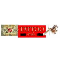 Tattoo Praha DV – tetování, permanentní make-up