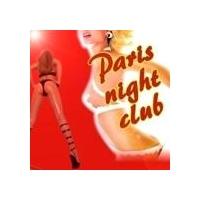PARIS NIGHT CLUB