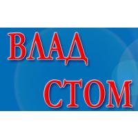 Стоматология «Влад Стом»