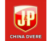 CHINADVERE