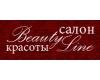 Салон красоты «Beauty Line»