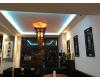 Čínská restaurace Hui Feng