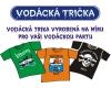 Zdeněk Němeček – textil tisk
